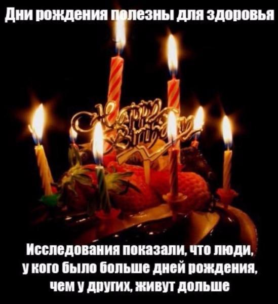 1348466463_www.radionetplus.ru_3 (549x600, 209Kb)