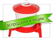 3509984_akciya (180x128, 7Kb)