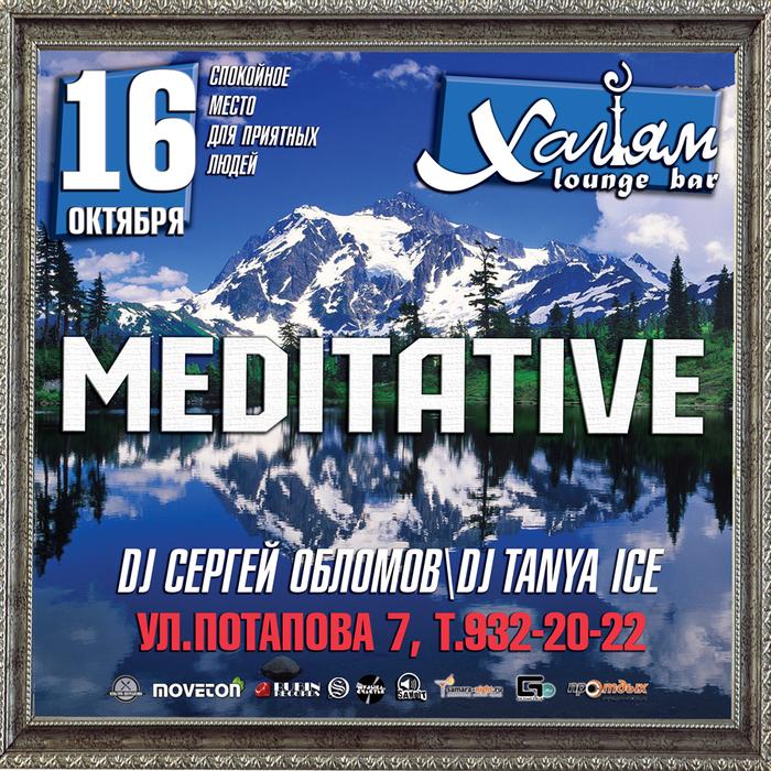 16 октября MEDITATIVE (700x700, 634Kb)