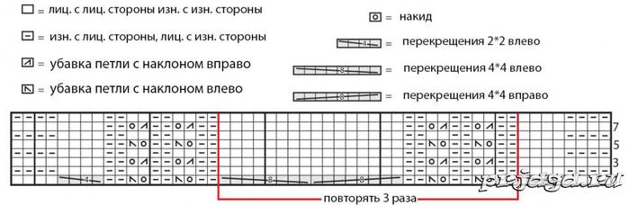 000000 (700x228, 98Kb)