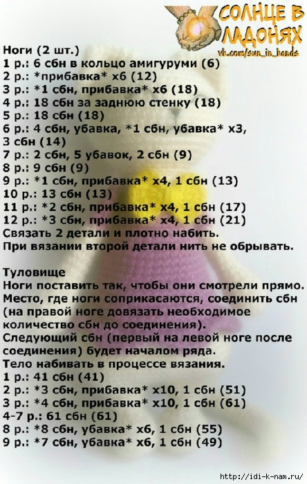 С‰ (2) (444x700, 277Kb)