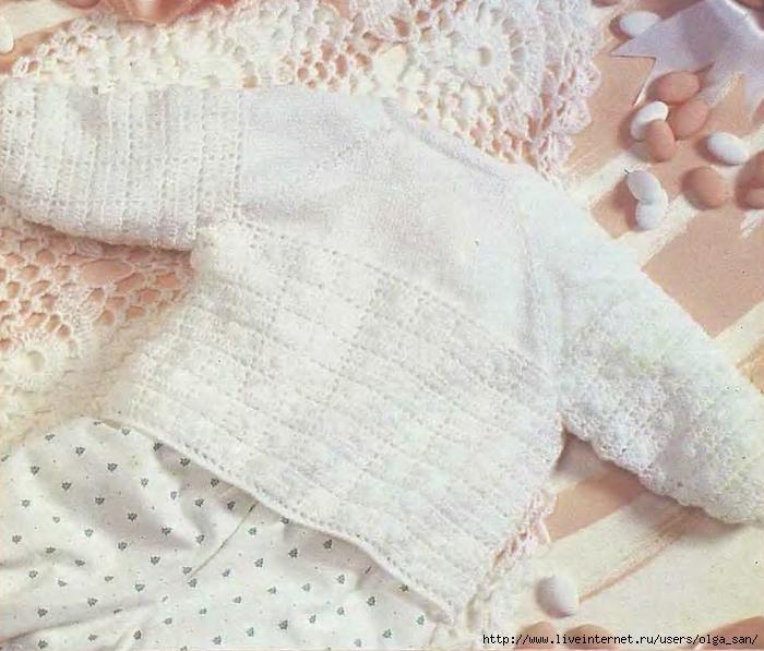Кофта Реглан Для Новорожденных