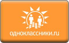 vzlom_odnoklassniki_big (236x147, 9Kb)