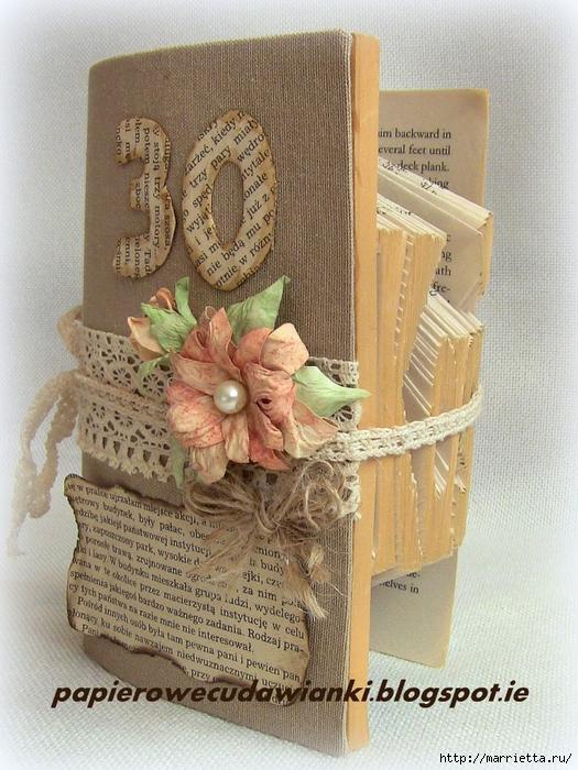 Оригинальные подарки. Оригами из старых книг (3) (525x700, 353Kb)