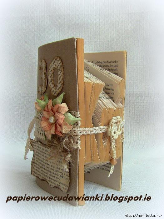 Оригинальные подарки. Оригами из старых книг (5) (525x700, 328Kb)