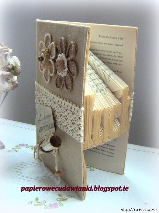 Оригинальные подарки. Оригами из старых книг (7) (523x700, 296Kb)