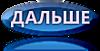 0_7ad02_2dbfd7ef_XS (100x51, 9Kb)