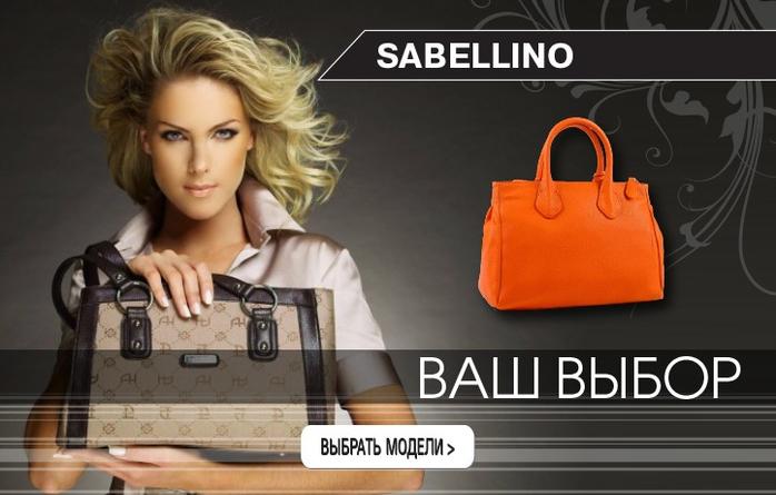 Sabelino _722x460-722x460 (700x445, 230Kb)