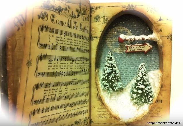 Подарок своими руками. Рождественская книжка (1) (636x437, 199Kb)