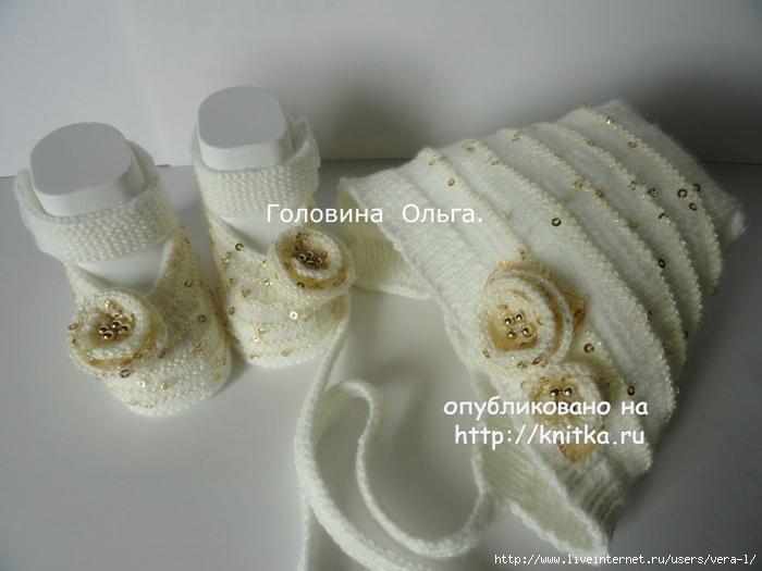 knitka-ru-shapochka-i-pinetki-spicami---raboty-golovinoy-ol-gi-45280 (700x525, 205Kb)