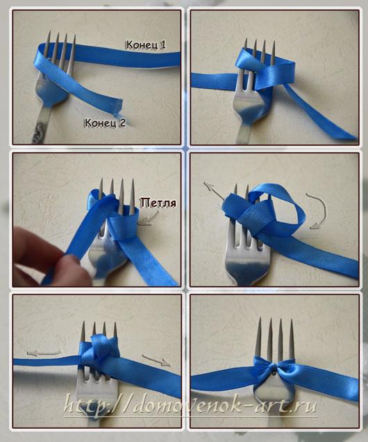 Бантики из лент с помощью вилки своими руками