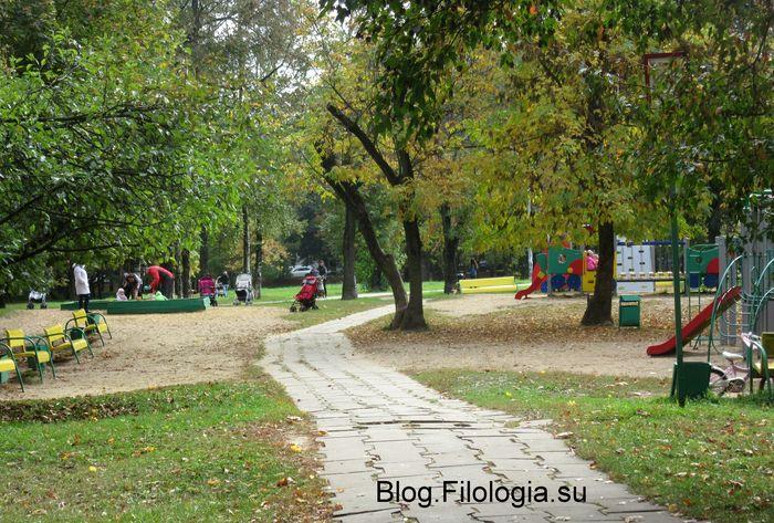 Дорожка в парке Дружба. Детская площадка. (700x473, 104Kb)
