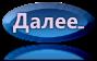 13193e0d6464 (89x56, 8Kb)