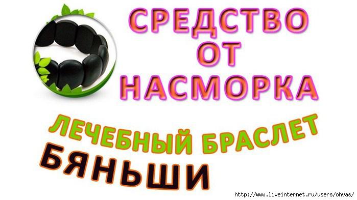 4907394_6223eaa0eab52701f67409bc9729ec2c (700x393, 132Kb)