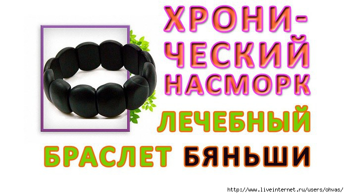 4907394_maxresdefault_1_ (700x393, 146Kb)