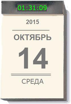 ���������-��������� abc2home.ru 14.10.15