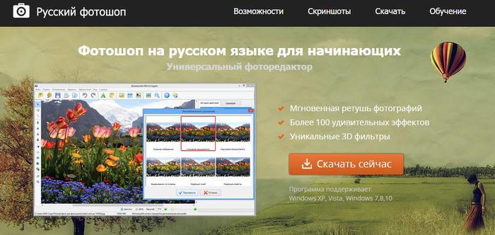 4121583_ScreenShot (700x332, 44Kb)