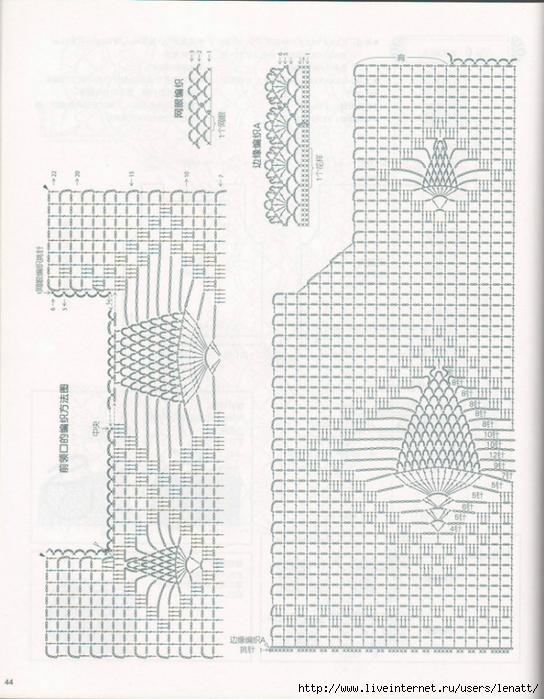 44 (544x700, 322Kb)