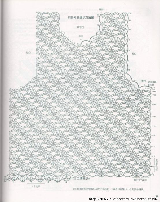 47 (554x700, 372Kb)