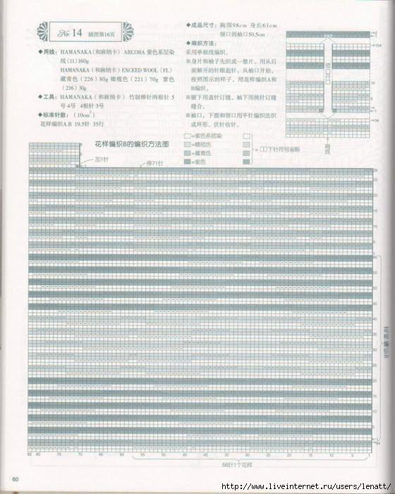 60 (560x700, 316Kb)