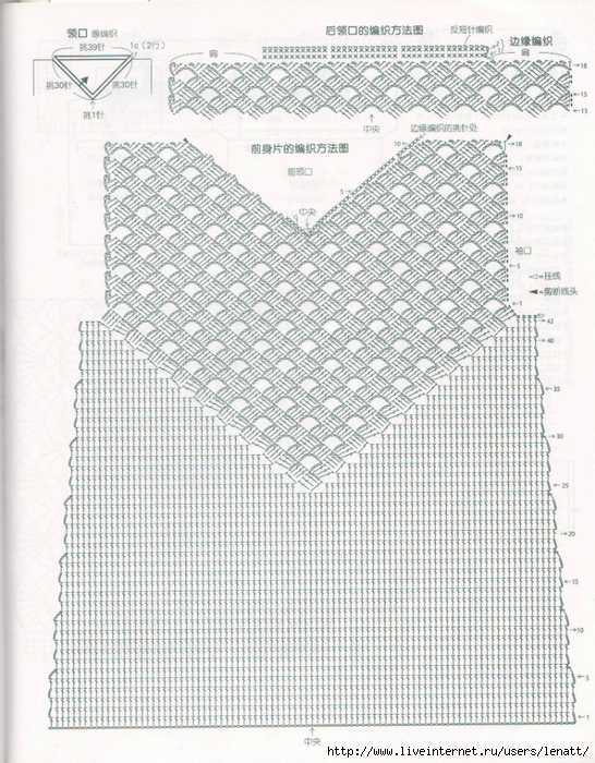 79 (546x700, 396Kb)