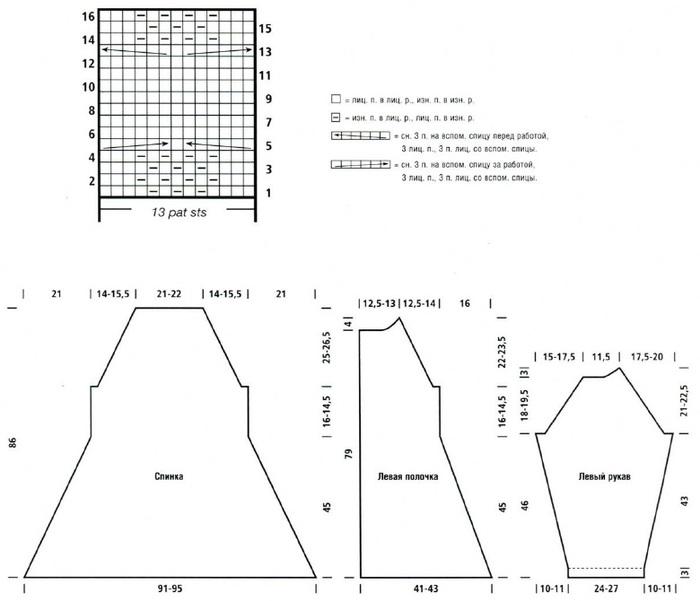 vasanoe-palto2 (700x601, 63Kb)