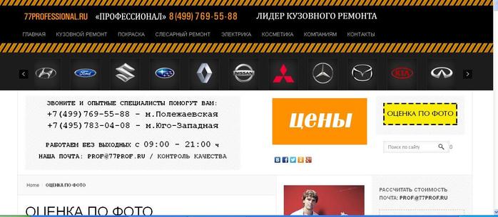 remont_101551357743 (700x305, 183Kb)