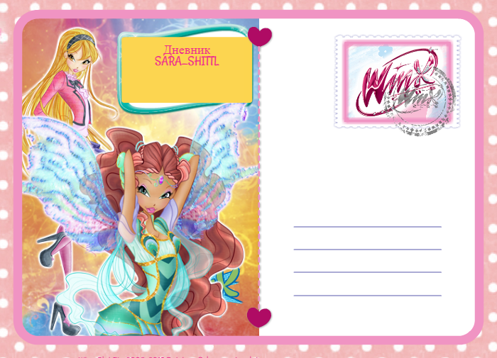 winx_card (1) (700x505, 475Kb)