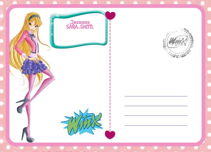 winx_card (700x505, 225Kb)