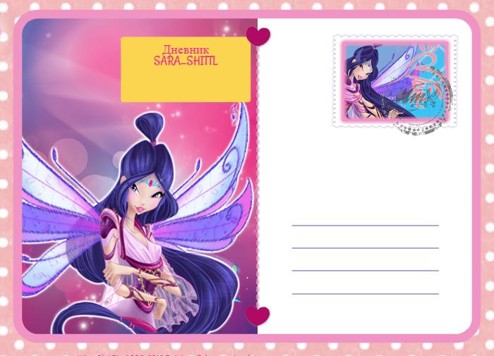winx_card (1) (700x505, 429Kb)