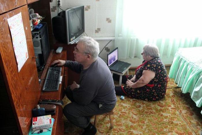дед и спящая внучка смотреть онлайн