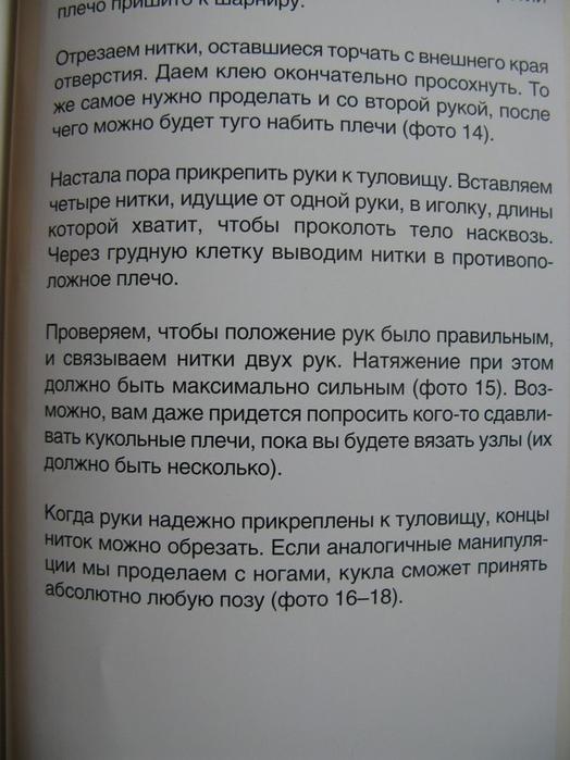 oxJa8gPSGyM (524x700, 283Kb)