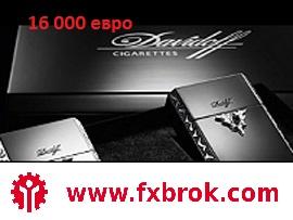5859943_davidoff_portsigar1 (270x203, 23Kb)