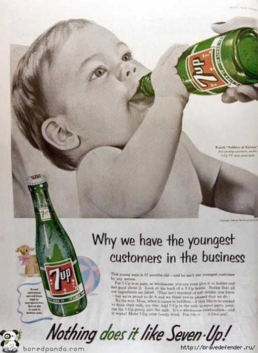 Мужчины лучше женщин. Старые рекламные плакаты, которые сегодня бы обязательно запретили