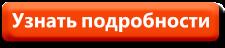 3924376_cooltext116754481302763 (225x48, 6Kb)