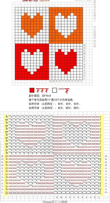 Схемы мотивов для вязания пледов, подушек и покрывал (4) (379x700, 316Kb)