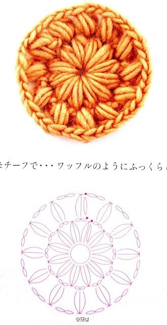 Схемы мотивов для вязания пледов, подушек и покрывал (22) (330x640, 205Kb)