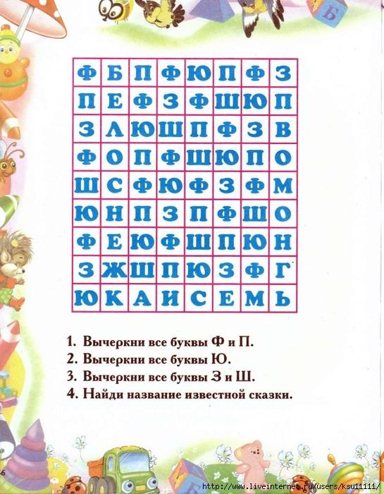 57 (545x700, 303Kb)