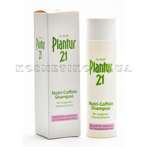 71002-PLANTUR-21-Nutri-Coffein-Shampoo (500x500, 35Kb)