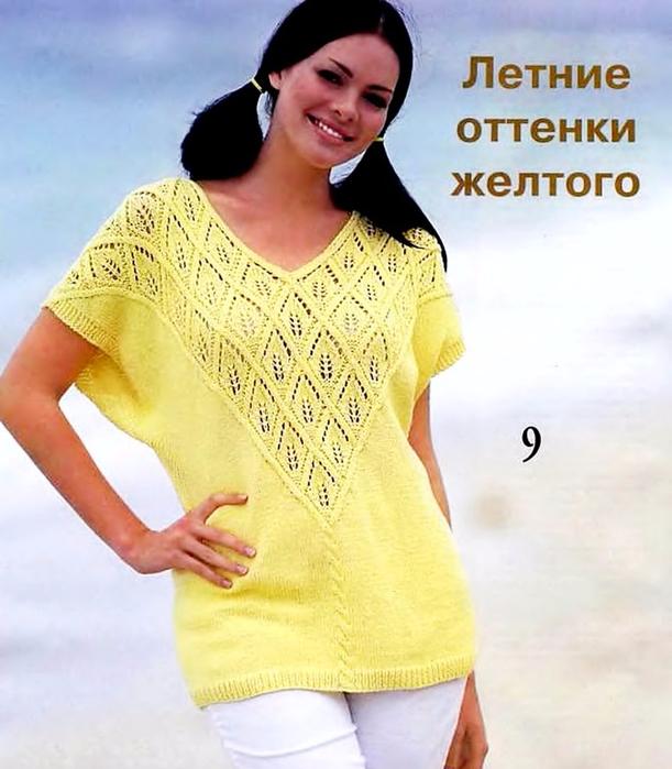 198-2006-06_14 (611x700, 392Kb)