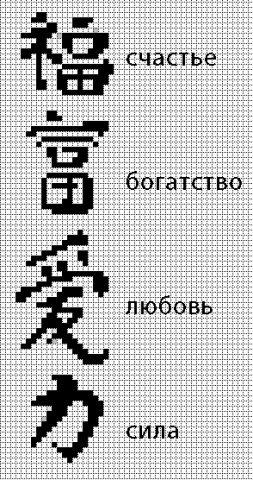 314384-b0c2f-54503176-m750x740-uffb85 (253x480, 72Kb)