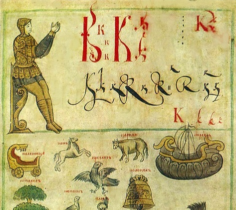 20 самых древних слов в истории человечества