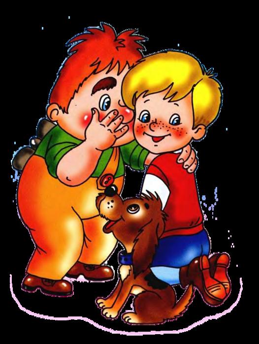 Малыш и Карлсон (526x699, 413Kb)