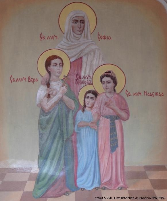 Мученицы Вера, Надежда, Любовь и матерь их София (2) (581x700, 242Kb)