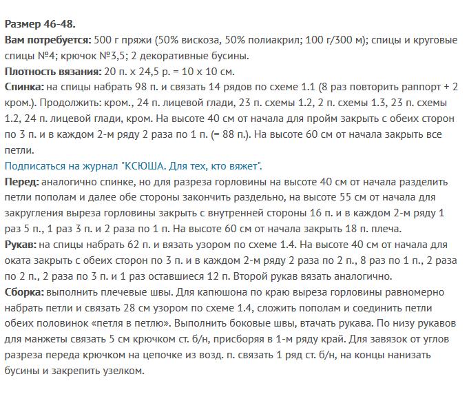 Fiksavimas (681x582, 54Kb)