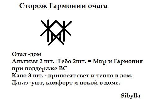 5916975_124602864_144020093426221007101245 (494x349, 34Kb)