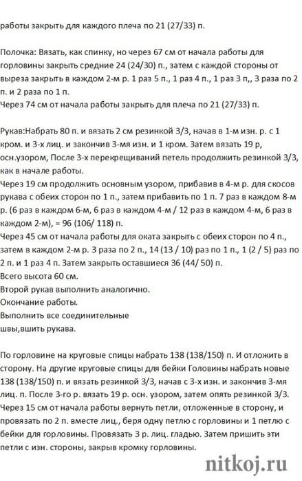 1413972223_02(2) (439x700, 208Kb)