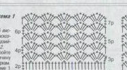 afb19543b674 (186x103, 19Kb)