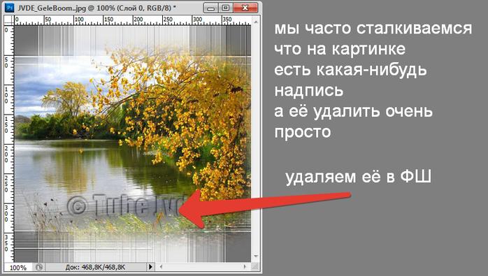 2015-10-16 20-25-39 Скриншот экрана (700x395, 284Kb)