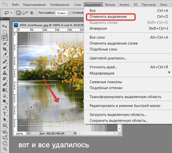 2015-10-16 20-40-01 Скриншот экрана (691x618, 233Kb)